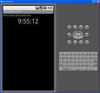 初開発Androidアプリをエミュレータで実行!